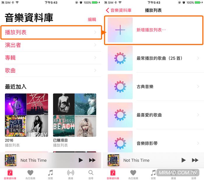 ios10-apple-music-repeat-4