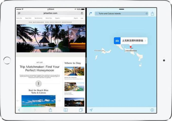 ipad-ios9-split-view