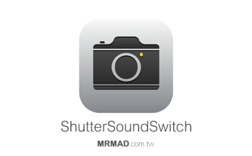 [Cydia for iOS] ShutterSoundSwitch 多功能 iOS 螢幕擷圖工具