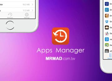 [Cydia for iOS] Apps Manager:App應用程序管理器!可獨立備份與還原