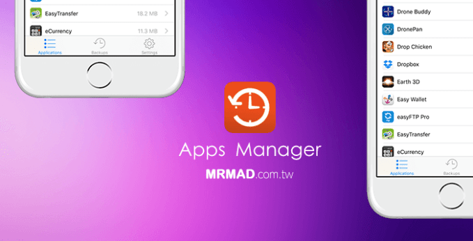 apps-manager