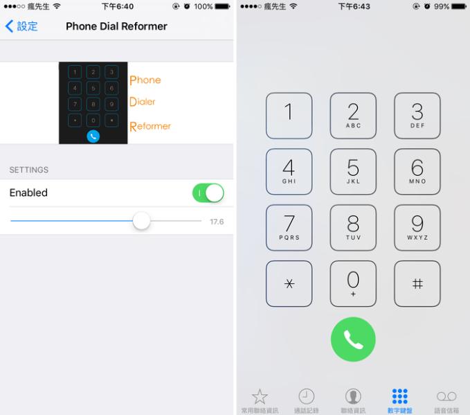 phonedialreformer-tweak-2