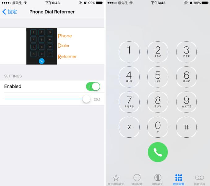 phonedialreformer-tweak-3