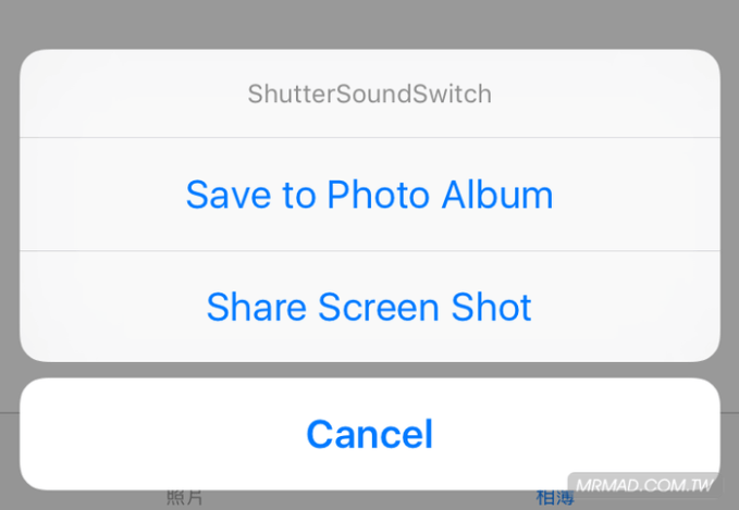 shuttersoundswitch-tweak-3