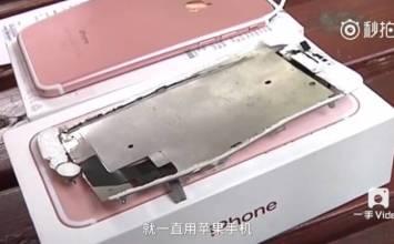 拆穿中國iPhone7在錄影中突然爆炸謊言!爆炸只有螢幕碎裂?