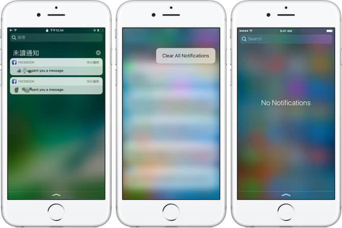 ios10-clear-all-notifications-1