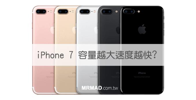 iphone-7-speed-comparison