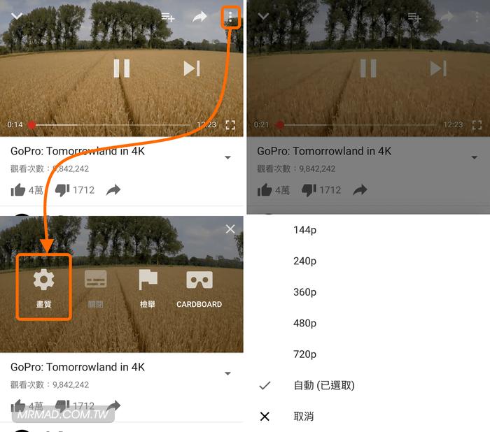 youtube-iphone-hd-4
