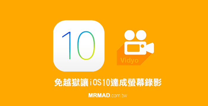 vidyo-app-ios10