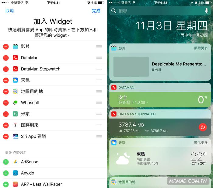 ios102-widget