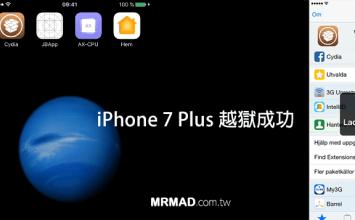 國外開發者展示運行iPhone 7 Plus的iOS 10.1已經被成功越獄!