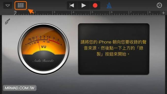 iphone-ios-nojb-ring-7