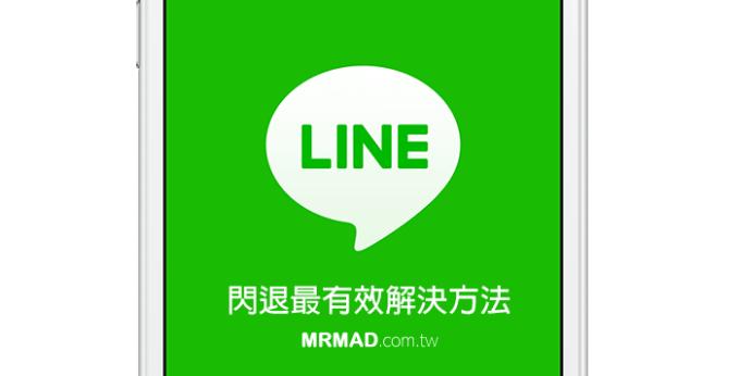 line-app-flashback