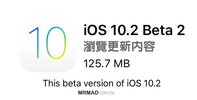 new-ios-10-2-beta2-cover