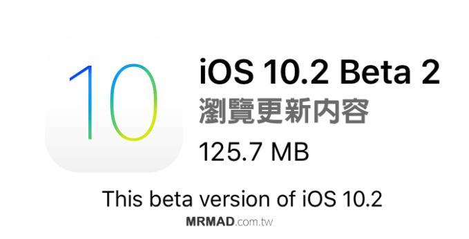 new-ios-10-2-beta2-cover
