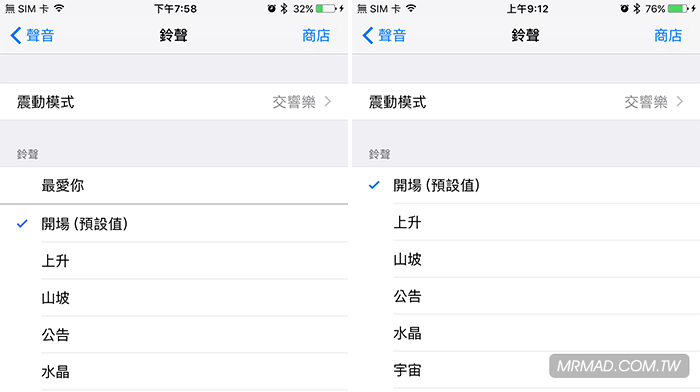 remove-iphone-ringtones-3