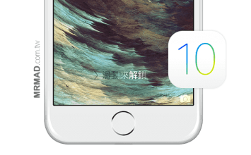 LegacySlideToUnlock輕鬆讓iOS 10回歸舊有滑動來解鎖功能