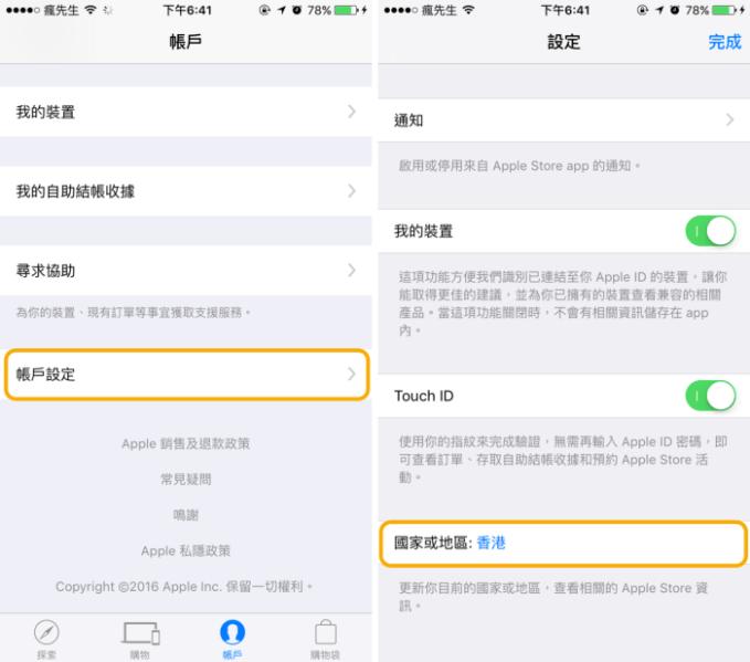 tayasui-color-app-1