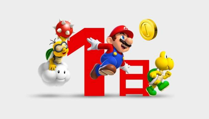 app-store-japan-super-mario-run-opening-hours