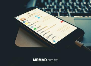經驗分享:已經越獄用戶該升級至iOS 10.2進行越獄嗎?