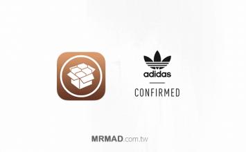 AdidasReconfirmed 解決愛迪達 Adidas Confirmed 無法在越獄設備上執行問題