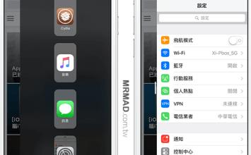 Gorgone 讓iPhone 設備也可實現Slide Over功能