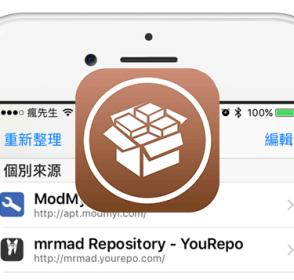 安全研究開發者:如果想越獄應該降回至iOS 10.3.1版本上等待