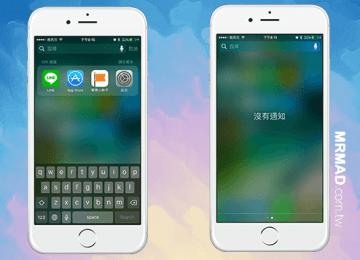 [iOS教學]隱藏型技巧!APP內也能快速叫出搜尋功能