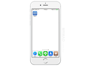 AlphaPaper 控制iOS 10解鎖畫面與主畫面背景黑色漸層