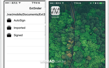 Ext3nder:Cydia Extender 進階加強版免電腦重簽IPA工具