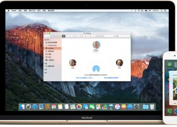 [MAC教學]教你改變 AirDrop 預設儲存資料夾位置