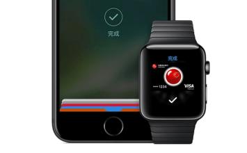 免升級iOS 10!讓非iOS 10版本也能夠加入Apple Pay信用卡資料
