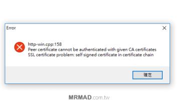 Cydia Impactor 出現 http-win.cpp:158 錯誤!解決yalu越獄APP無法重裝方法