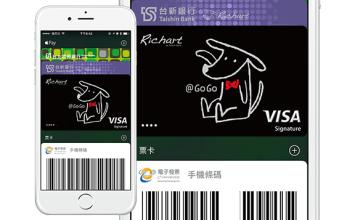 [iOS教學]Wallet票卡結合電子發票手機條碼功能Passdock