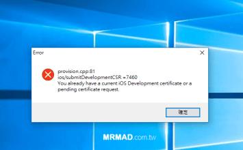 解決 Cydia Impactor 重簽IPA跳出 provision.cpp:81 錯誤問題
