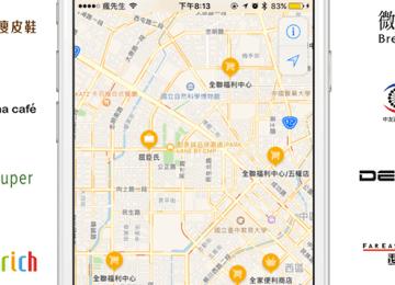 台灣Apple Pay支援銷售門市怎麼查?還有這一招內建查詢方法