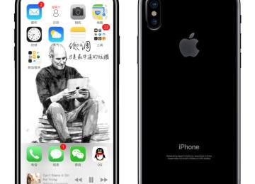 蘋果今年的新機iPhone 8,將可能推出超越對手的新技術