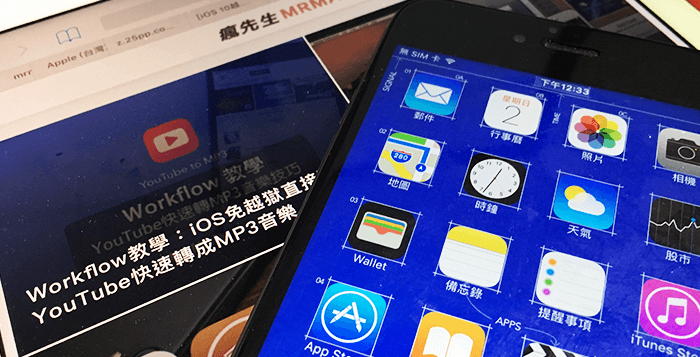 [桌布分享] iPhone 全系列設計藍圖桌布免費下載