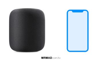 蘋果自爆!HomePods韌體內藏有最新未上市iPhone 8外型與臉部解鎖代碼