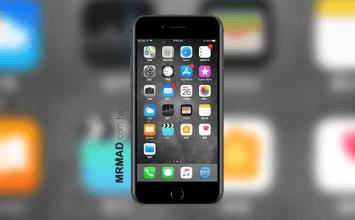 [iOS11教學]快速調整iPhone桌布尺寸!避免碰見桌布變成黑白BUG