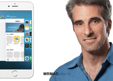 iOS 11上的螢幕側邊3D Touch多工切換將在後續版本回歸