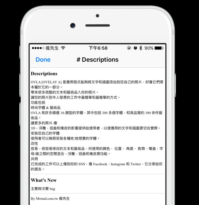 Workflow/捷徑教學:App Store 多國翻譯腳本讓你看英文 APP 介紹不用煩惱 - 瘋先生