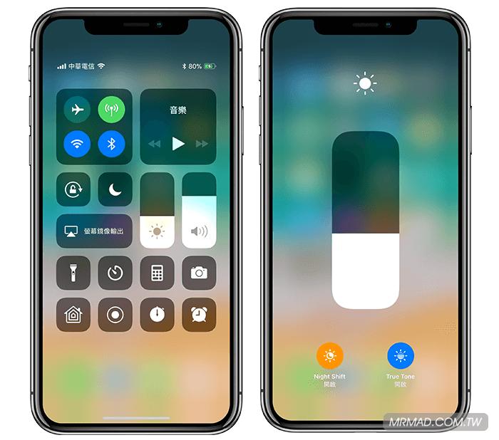 iPhone X / XS 螢幕怎麼偏黃?教你透過原彩 True Tone 將螢幕調回正常冷色調 - 瘋先生