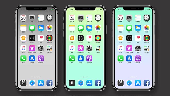 免越獄輕鬆隱藏Dock及文件夾背景圖!適合iPhone X、iPhone 8/7/6等機種