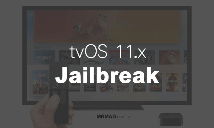 越獄開發者預告tvOS越獄工具LiberTV將會更新並支援tvOS 11