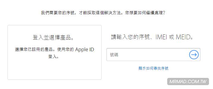 【技巧】iPhone電池健康度查詢:蘋果原廠線上查技巧 - 瘋先生