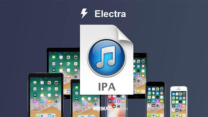 Electra for Cydia RC1遭流出!開發者建議不要洩漏版本它很不安全