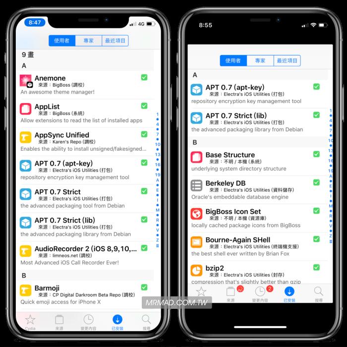 SemiRestore 11-Lite 最佳重置Cydia工具能解決iOS 11越獄各種錯誤問題 - 瘋先生