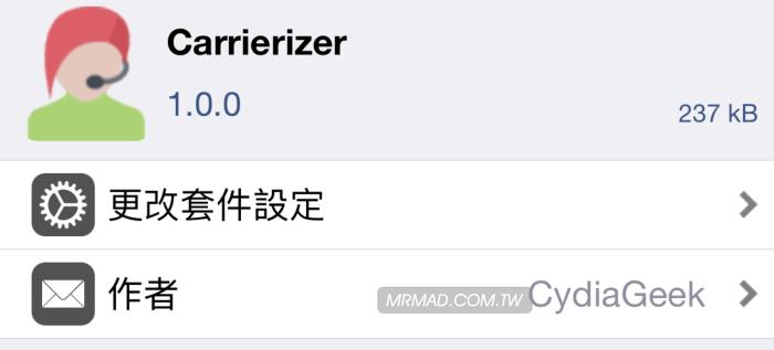 Carrierizer