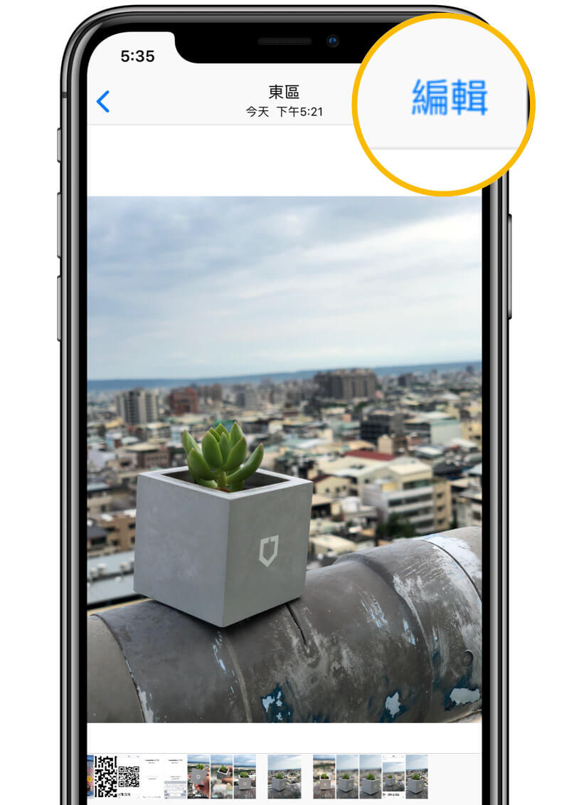 解救 iPhone 的「人像」模式拍攝的淺景深照片怎麼突然失靈? - 瘋先生